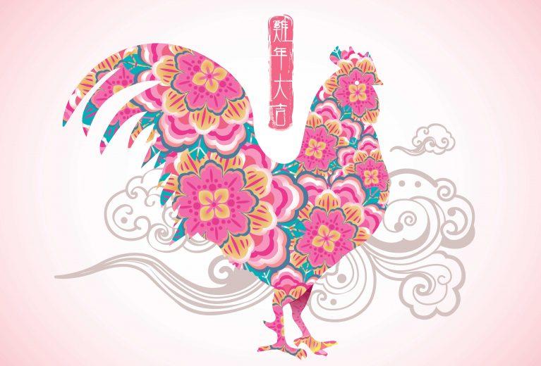 Kinų horoskopas 2017-iems: kas laukia karjeros, meilės ir sveikatos srityse?